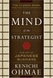 Cover of The Mind of the Strategist