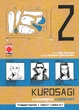 Cover of Kurosagi vol. 02