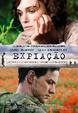 Cover of Expiação