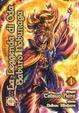 Cover of La leggenda di Oda Saburo Nobunaga vol. 1