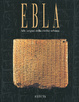 Cover of Ebla