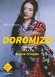 Cover of Doromizu