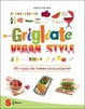Cover of Grigliate vegan style
