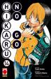 Cover of Hikaru no go vol. 14