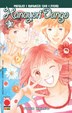 Cover of Hanayori dango vol. 41