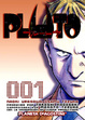 Cover of Pluto, nº 1