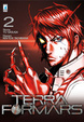 Cover of Terra Formars vol. 2