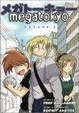 Cover of Megatokyo Vol 1 Chapter Zero