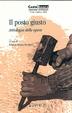 Cover of Il posto giusto