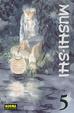 Cover of Mushi-Shi #5 (de 10)