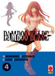 Cover of Bamboo Blade vol. 4