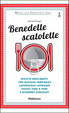 Cover of Benedette scatolette
