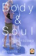 Cover of Body and soul vol. 2