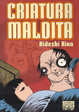 Cover of Criatura maldita