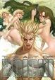 Cover of The Art of Boichi
