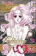 Cover of Forbidden Love vol. 3