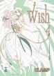 Cover of Wish vol. 4