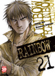 Cover of Rainbow vol. 21