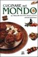 Cover of Cucinare nel mondo