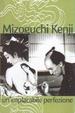 Cover of Mizoguchi Kenji