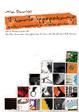 Cover of Il tarlo ippopotamo