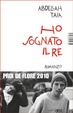 Cover of Ho sognato il re