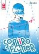 Cover of Sorairo Flutter vol. 2