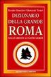 Cover of Dizionario della grande Roma