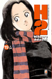 Cover of H2 vol. 19