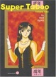 Cover of Super Taboo Volume 1