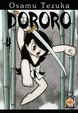 Cover of Dororo vol. 4