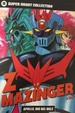 Cover of Super Robot Collection vol. 20