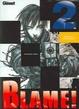 Cover of Blame! #2 (de 10)