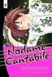 Cover of Nodame Cantabile 7