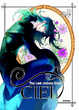 Cover of Ciel 23