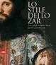 Cover of Lo stile dello Zar