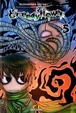 Cover of Greedy Flower n. 5