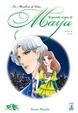 Cover of Il grande sogno di Maya 48
