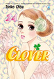 Cover of Clover #24