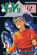 Cover of Yu Yu Hakusho #14