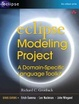 Cover of Eclipse Modeling Project