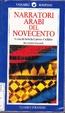 Cover of Narratori arabi del Novecento vol. 2