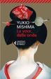 Cover of La voce delle onde