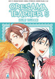 Cover of Oresama Teacher vol. 5