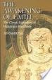 Cover of The awakening of faith