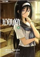 Cover of Hyouka vol. 4