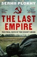 Cover of The Last Empire
