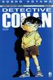 Cover of Detective Conan vol. 36