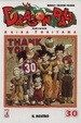 Cover of Dragon Ball Deluxe vol. 30