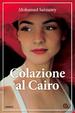 Cover of Colazione al Cairo